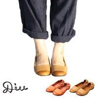 送料無料Diuディウ履き心地抜群レディースふっくら中敷きバレエシューズパンプス本革軽い柔らかい革靴革軽量痛くない疲れない靴ナチュラルぺたんこシンプルフラットトゥレザーコンフォートシューズ歩きやすいローヒールおしゃれキレイめ幅広