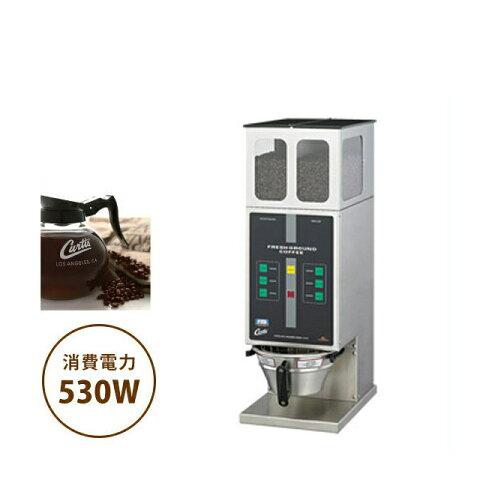 【送料無料】FMI カーティス デジタルコーヒーミル (ILGD-10JP) [厨房用品][ミキサー]
