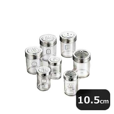 ポリカーボネイト調味料缶 大 シュガー缶 (068078) [業務用][卓上備品][キッチン用品]