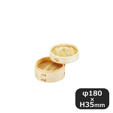 小籠包竹セイロ用 蓋18cm (436061) [業務用 大量注文対応]