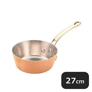 銅極厚テーパー鍋真鍮柄27cm