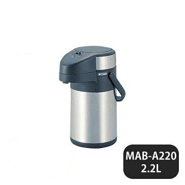 タイガー ステンレスエアーポット(サハラビッグ) MAB-A220(2.2L) (123150) [業務用 大量注文対応]