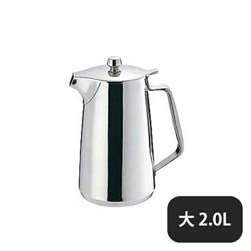 【送料無料】SW 18-8A型ウォーターポット 大 2.0L (166017) [業務用 大量注文対応]