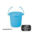 【送料無料】トンボ バケツ 10型 本体(092083)業務用