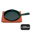 【送料無料】トキワ ステーキ皿 315柄付 大(301002)業務用