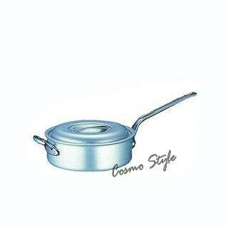マイスターアルミマイスター片手浅型鍋33cm(6-0034-0507)[業務用厨房用品][送料無料]