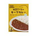 大豆ミートのキーマカレー 中辛(レトルト) 180g【動物性