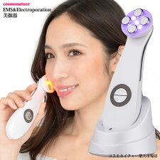 美顔器EMSエレクトロポレーションKD-9900