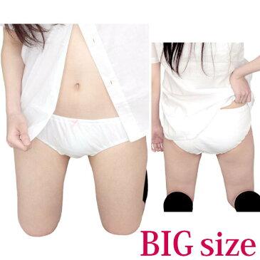 コスプレ衣装 大きいサイズ BIG イベント衣装 仮装 制服 コスプレ 衣装 コスチューム 男性用 メンズ イベント