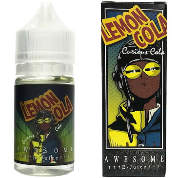 Curious Cola (レモンコーラフレーバー) 30ml 電子タバコ 禁煙グッズ 吸引スティック アイコス リラックス フレーバー キャバ ギャル パーティー