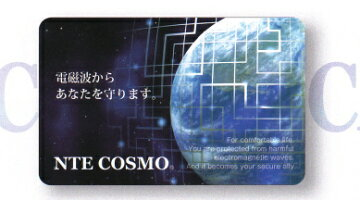 NTEコスモカード(COSMOCARD)