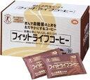 送料無料 フィットライフコーヒー 60包入2箱セット ミル総本社 その1