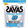 【応援価格】】【明治】】【SAVAS】ザバス ウエイトダウン 1050g(50食分)ヨーグルト風味【ザバス】【プロテイン】