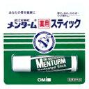 KOTAKOTAで買える「【近江兄弟社】メンターム薬用スティック レギュラー 5g【薬用リップ】【メンターム】【医薬部外品】」の画像です。価格は73円になります。