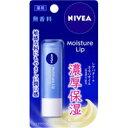 【花王】【NIVEA】ニベアリップケア 無香料 3.9g【ホホバ油】【医薬部外品】