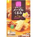 【アサヒ】【バランスアップ】玄米ブラン メープルくるみ 150g(3枚×5袋)【シリアルバー】【栄養機能食品】 その1