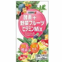 【日本健康食品】酵素+野菜フルーツビタミンMix120粒(約30日分)【健康補助食品】【植物発酵エキス】画像