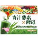 【日本健康食品】青汁酵素×酵母 3g×25袋【青汁】【酵素】【酵母】 1
