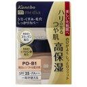 【カネボウ】メディア クリームファンデーションPO-B1(明るいソフトな肌の色)【ファンデーション】【メディア】【media】