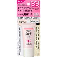 ベースメイク・メイクアップ, 化粧下地 Curel BB 35g