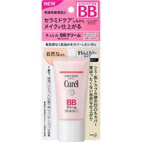 【花王】【Curel】キュレル BBクリーム 自然な肌色 35g【化粧下地】【カバータイプ】【…