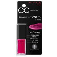 【カネボウ】【KATE】ケイト CCリップオイル【2】ピンク系 5.2g【リップグロス】【ケイト】