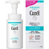 洗顔料, 洗顔フォーム Curel 150ml