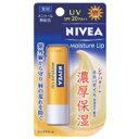 【花王】【NIVEA】ニベアリップケア UV 3.9g【ホホバ油】【医薬部外品】