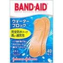【ジョンソン&ジョンソン】【BAND AID】バンドエイド ウォーターブロック 40枚入【防水】【水仕事】【バンドエイド】