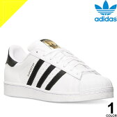 adidas アディダス スニーカー スーパースター アディダス オリジナルス レディース メンズ 白 黒 ホワイト ブラック adidas Originals SUPERSTAR C77124