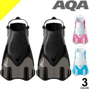 AQA エーキューエー フィン ポップトレッカー KF-2511N メンズ レディース ジュニア 子供用 男女兼用 スノーケリング シュノーケリング マリンスポーツ 軽量 コンパクト