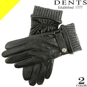 デンツ 手袋 グローブ 革手袋 メンズ ヘンリー スマホ対応 シープレザー 羊革 レザー 革 本革 ブランド 防寒 プレゼント ギフト 男性 黒 ブラック ブラウン DENTS Henley Warm Lined Touchscreen Leather Gloves 5-9204 [ネコポス発送]