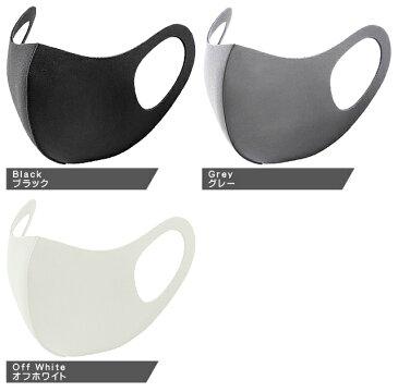 マスク 洗える 洗えるマスク 4枚セット 大人用 子供用 立体 ポリウレタン 個包装 花粉症 小さめ 白色 黒色 ホワイト ブラック グレー [ネコポス発送]