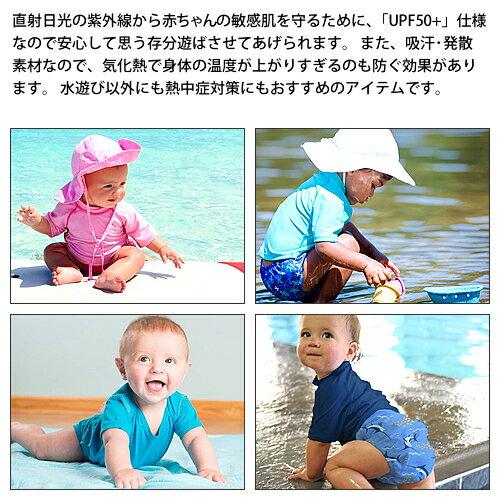 アイプレイiplayラッシュガード半袖長袖男の子女の子赤ちゃん用子ども用熱中症対策紫外線対策[ネコポス発送]