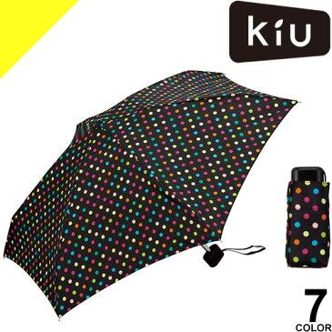 キウ kiu 折りたたみ傘 レディース メンズ 傘 日傘 雨傘 晴雨兼用 日傘 uvカット 軽量 小さい 撥水 丈夫 アンブレラ おしゃれ かわいい ブランド TINY UMBRELLA K31