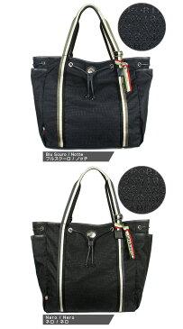 Orobianco オロビアンコ トートバッグ ビジネスバッグ アリナータ メンズ レディース ファスナー付き 大きめ a4 ブランド ビジネス 通勤 ナイロン 黒 ブラック ネイビー Arinnata L-C