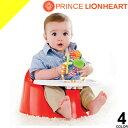 [定価7,560円→5,399円] PRINCE LIONH...