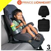 PRINCE LIONHEART プリンスライオンハート チャイルドシート 保護マット マット 新生児 赤ちゃん ベビー 2Stage Seat SAVER 2ステージ シートセーバー