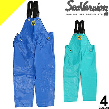 シーバージョン 胸付きズボン サロペット カッパ 合羽 レインウェア パンツ メンズ レディース 大きいサイズ 防水 釣り フィッシング 漁師 水産 漁業 船 土木 屋外 雪降ろし 雪かき Sea Version