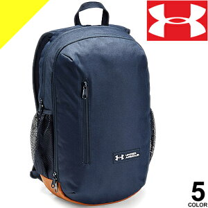 UNDER ARMOUR アンダーアーマー リュック リュックサック バッグ バックパック スポーツバッグ かばん メンズ レディース 通学 通勤 ブランド 撥水 軽量 大容量 ジム 赤 グレー 迷彩 1327793