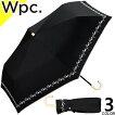 wpcw.p.c折りたたみ傘雨傘2019レディース軽量50cm6本骨レース撥水シンプルおしゃれかわいい大きいブランド