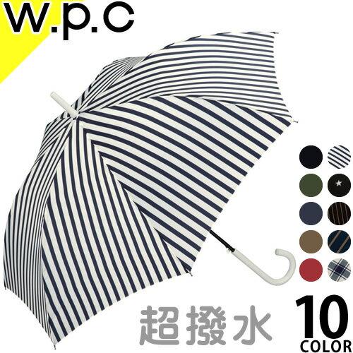 傘, 晴雨兼用傘 wpc w.p.c UV 60cm UNNURELLA LONG 60 UN-01