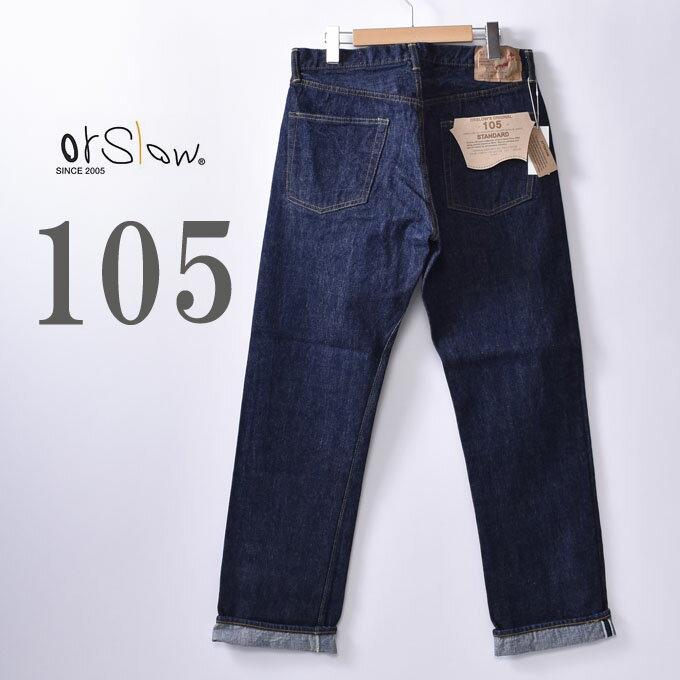 メンズファッション, ズボン・パンツ orslow105 MENS ORIGINAL STANDARD 5POCKET105 513.7OZ ORIGINAL SELVEDGE DENIM ONE WASHz5x