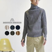★20%OFF!WINTER SALE♪正規品 正規取扱店Made in Itary【ANDERSEN-ANDERSEN】アンデルセン アンデルセンTHE NAVY TURTLE NECK SWEATER タートルネック セーター ニット全6色