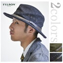 MADE IN USA【FILSON】フィルソンWOOL PACKER HATウールパッカーハット全2色z10x