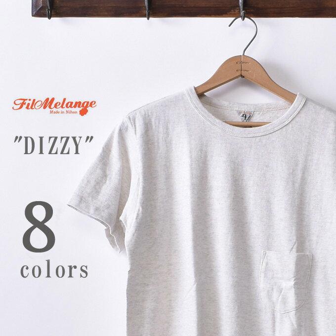 トップス, Tシャツ・カットソー 30OFF SALEFILMELANGEDIZZY T8