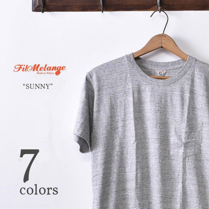トップス, Tシャツ・カットソー FILMELANGESUNNY T7