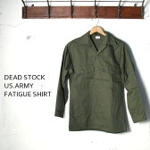 [ポイント10倍!]1987年製 デッドストックアメリカ軍US ARMY FATIGUE SHIRTファティーグシャツ ミリタリーシャツオリーブドラブ[ゆうパケット対応]