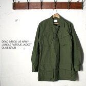 1970年製 デッドストック ベトナム戦争US ARMY アメリカ軍JUNGLE FATIGUE JACKET ジャングルファティーグジャケット/ユーティリティジャケットOLIVE DRUB オリーブドラブ