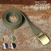 MADE IN USA【Jackstar】ジャックスターGI BELT ジーアイベルト ガチャベルト全4色[ゆうパケット対応]